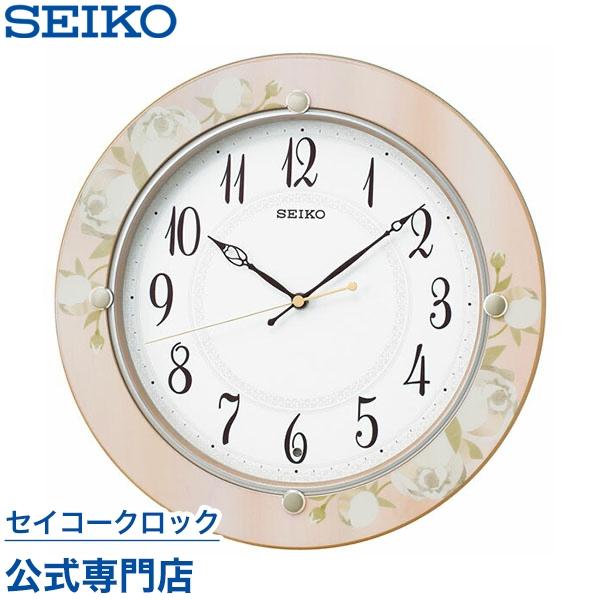SEIKOギフト包装無料 セイコークロック SEIKO 掛け時計 壁掛け 電波時計 KX220P セイコー掛け時計 セイコー電波時計 スイープ 静か 音がしない おしゃれ【あす楽対応】 送料無料【ギフト】