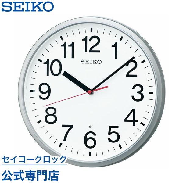 正規品 37%Off セイコー SEIKO 秀逸 掛け時計 電波時計 おしゃれ SEIKOギフト包装無料 母の日 セイコー掛け時計 KX230S あす楽対応 大幅値下げランキング 壁掛け セイコー電波時計 ギフト セイコークロック