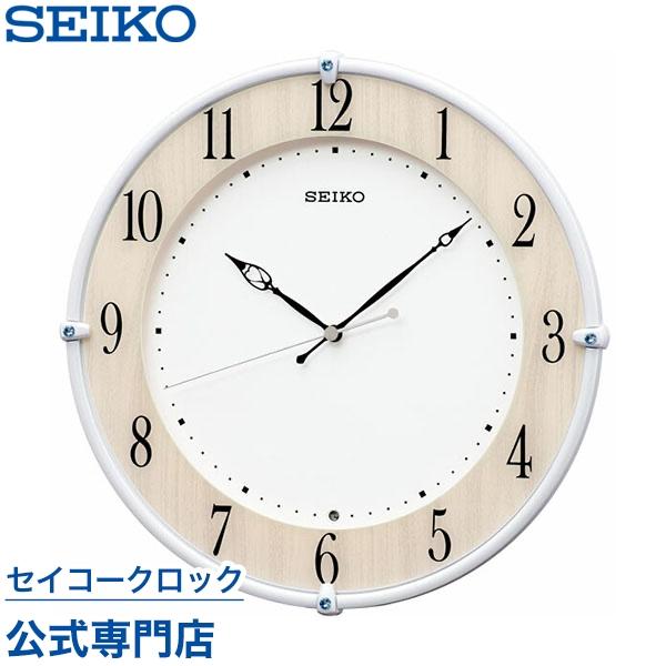 正規品 37%Off セイコー SEIKO 新作続 掛け時計 休み 電波時計 おしゃれ SEIKOギフト包装無料 セイコークロック 壁掛け スイープ あす楽対応 セイコー掛け時計 セイコー電波時計 音がしない スワロフスキー 静か KX242B ギフト 母の日
