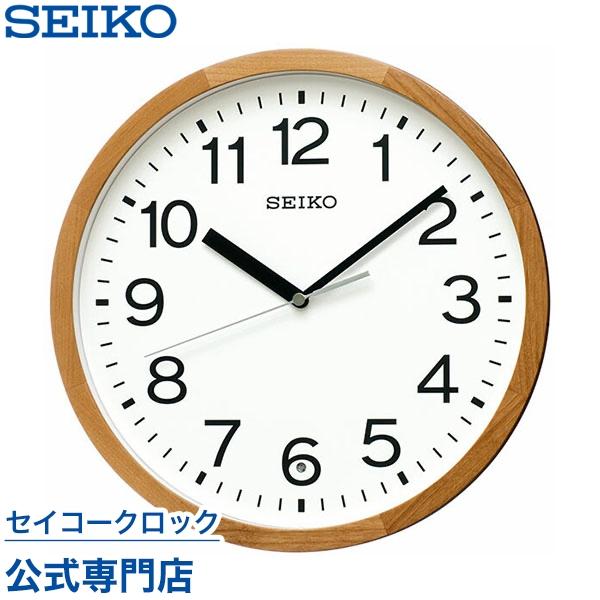 正規品 37%Off セイコー SEIKO 掛け時計 電波時計 おしゃれ SEIKOギフト包装無料 送料無料 一部地域を除く セイコークロック 壁掛け セイコー掛け時計 スイープ 定番 セイコー電波時計 あす楽対応 KX249B 静か ギフト 音がしない 母の日