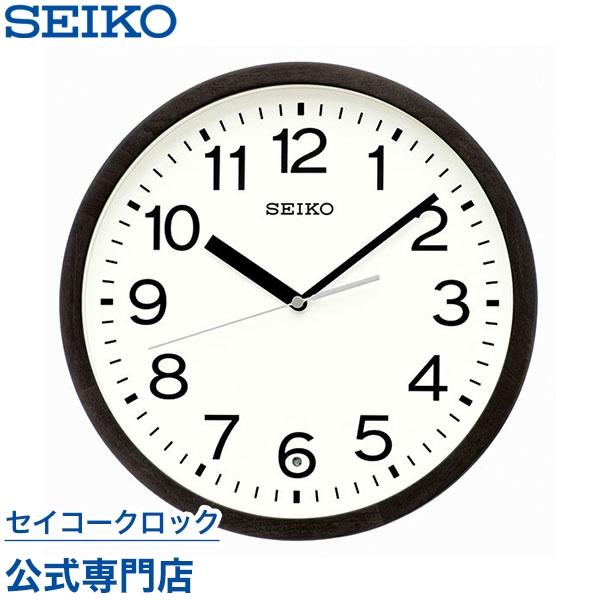 正規品 37%Off セイコー SEIKO 掛け時計 電波時計 おしゃれ SEIKOギフト包装無料 セイコークロック 人気ショップが最安値挑戦 壁掛け 静か セイコー電波時計 あす楽対応 全国どこでも送料無料 セイコー掛け時計 ギフト 母の日 音がしない KX249K スイープ