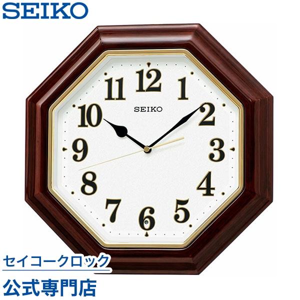 SEIKOギフト包装無料 セイコークロック SEIKO 掛け時計 壁掛け 電波時計 KX251B セイコー掛け時計 セイコー電波時計 木枠 スイープ 静か 音がしない おしゃれ【あす楽対応】 送料無料【ギフト】