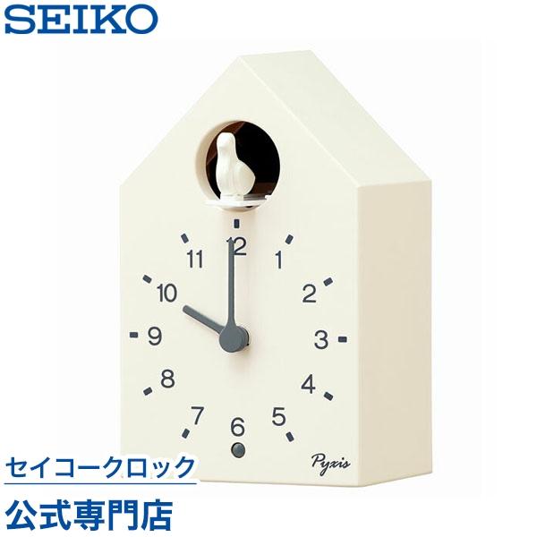 今だけ限定15%OFFクーポン発行中 正規品 セイコー SEIKO かっこう時計 掛け時計 置き時計 おしゃれ SEIKOギフト包装無料 セイコークロック 母の日 壁掛け ギフト セイコー掛け時計 人気上昇中 あす楽対応 NA610W セイコー置き時計 ピクシス