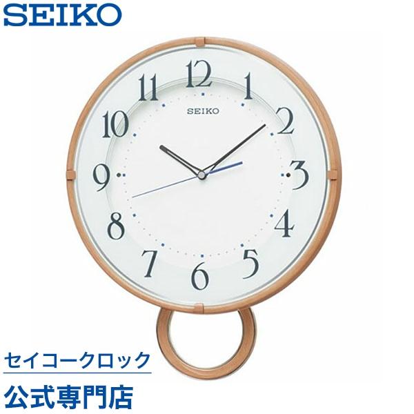 送料無料 正規品 37%Off セイコー SEIKO 掛け時計 電波時計 おしゃれ SEIKOギフト包装無料 セイコークロック あす楽対応 PH206A 壁掛け セイコー電波時計 母の日 ゆっくり振り子 ギフト セイコー掛け時計 美品 安心の実績 高価 買取 強化中