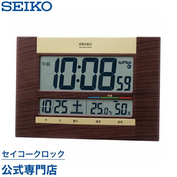 正規品 37%Off セイコー 贈物 SEIKO 掛け時計 置き時計 電波時計 おしゃれ SEIKOギフト包装無料 全店販売中 セイコークロック 壁掛け SQ440B 湿度計 セイコー掛け時計 カレンダー 温度計 母の日 快適度表示 ギフト セイコー電波時計 あす楽対応 デジタル セイコー置き時計