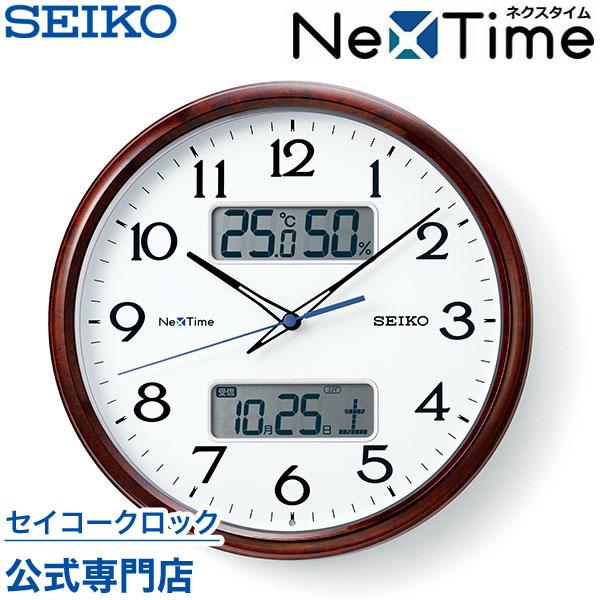 SEIKOギフト包装無料 セイコークロック SEIKO 掛け時計 壁掛け ハイブリッド電波時計 ネクスタイム ZS252B スマホで同期 カレンダー 温度計 湿度計 おしゃれ 送料無料【ギフト】
