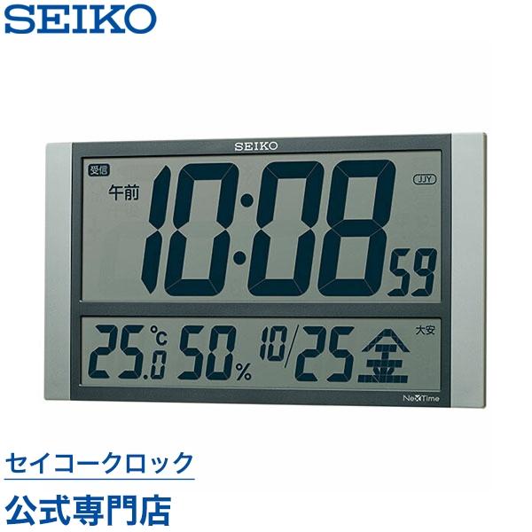 SEIKOギフト包装無料 セイコークロック SEIKO 掛け時計 壁掛け 置き時計 ハイブリッド電波時計 ネクスタイム ZS450S スマホで同期 デジタル カレンダー 温度計 湿度計 おしゃれ 送料無料【ギフト】