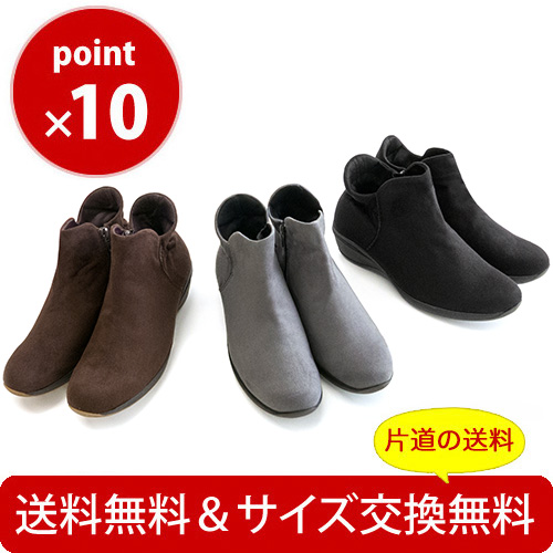 boots bdoatzi latest ankle comforter wome taylor the comfortable for fashion clarks shine suede women navy