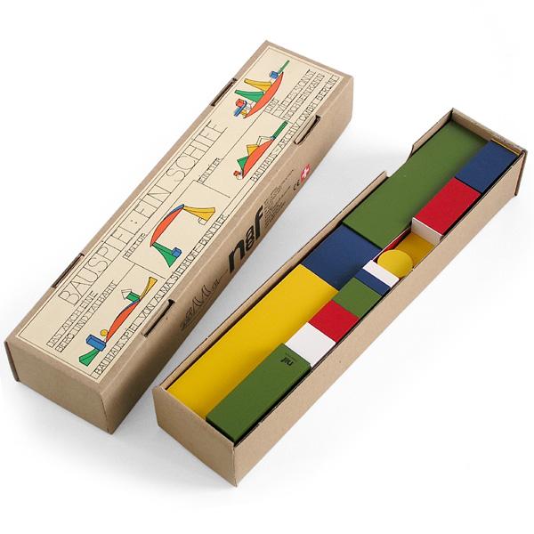 スイス ネフ NAEF Bauhaus Bauspiel バウハウス・コレクション バウスピール 積み木 【正規品】【送料無料】