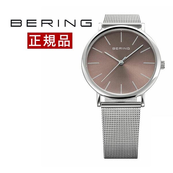 【国内正規品】【ギフト包装無料】【数量限定】ベーリング BERING メンズ ユニセックス 腕時計 Cherry Blossom 13436-006 径36mm クラシックカービングメッシュ SSメッシュベルト あす楽対応【送料無料】