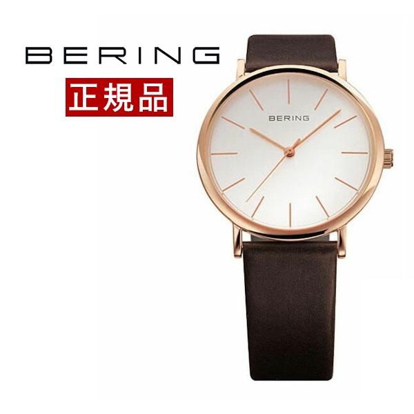 【国内正規品】【ギフト包装無料】ベーリング BERING メンズ 腕時計 13436-564 クラシック カーフレザーベルト(ブラウンレザー)【あす楽対応】【送料無料】