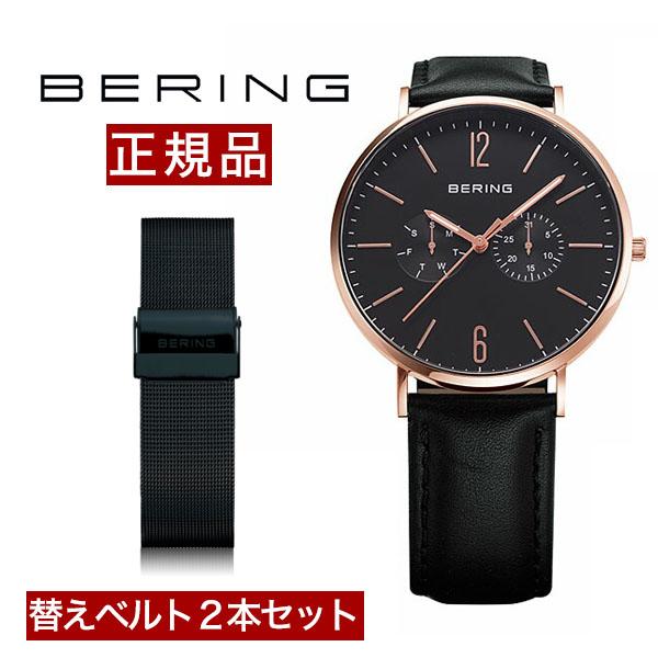 【国内正規品】【ギフト包装無料】ベーリング BERING メンズ 腕時計 14240-166 ベルト2本セット CHANGES サファイアガラス カーフレザー・ステンレスメッシュベルト 正規品 送料無料 あす楽対応
