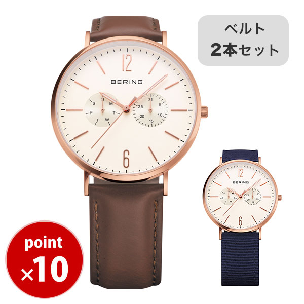 【国内正規品】【ギフト包装無料】ベーリング BERING メンズ 腕時計 14240-564 ベルト2本セット サファイアガラス ナイロンベルト・カーフレザーベルト 正規品 送料無料 あす楽対応