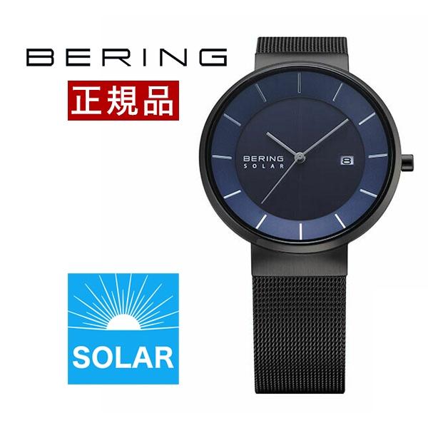 【ギフト包装無料】ベーリング BERING メンズ 腕時計 14639-227 SOLAR ソーラー ネイビーフェイス SSメッシュベルト 【正規品】【送料無料】 あす楽対応
