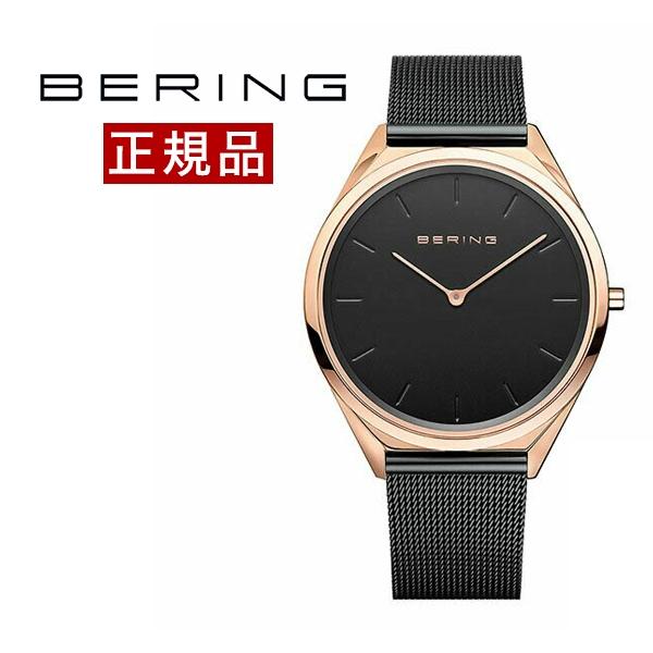 【国内正規品】【ギフト包装無料】ベーリング BERING メンズ レディース 腕時計 径39mm ウルトラスリム 4.8mm 17039-166 ブラックフェイス サファイアガラス ステンレスメッシュ 正規品 あす楽対応 送料無料