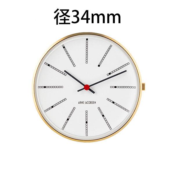 【国内正規品】【ギフト包装無料】【アルネヤコブセン】【Bankers Watch】時計本体のみ ベルト別売り バンカーズ ウォッチ イエローゴールドケース 直径34mm 53107 【送料無料】