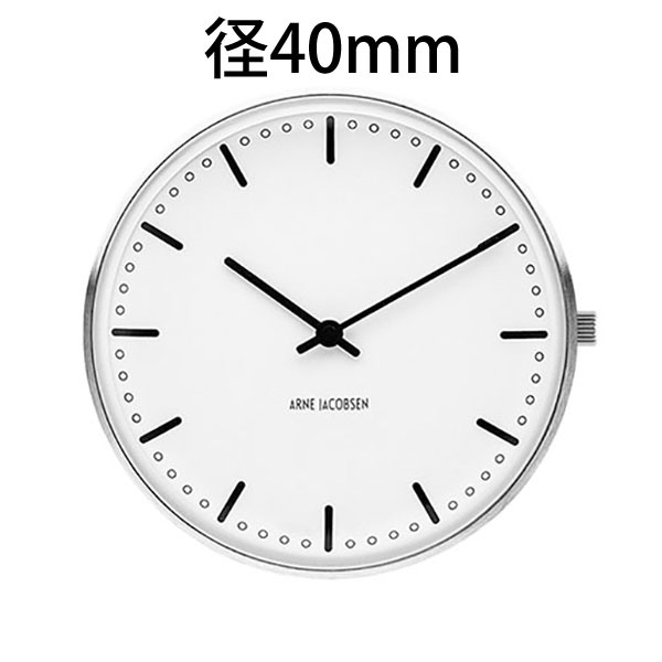 【国内正規品】【ギフト包装無料】【アルネヤコブセン】 【City Hall Watch】 時計本体のみ ベルト別売り シティーホール ウォッチ 径40mm シルバーケース 53202 【送料無料】