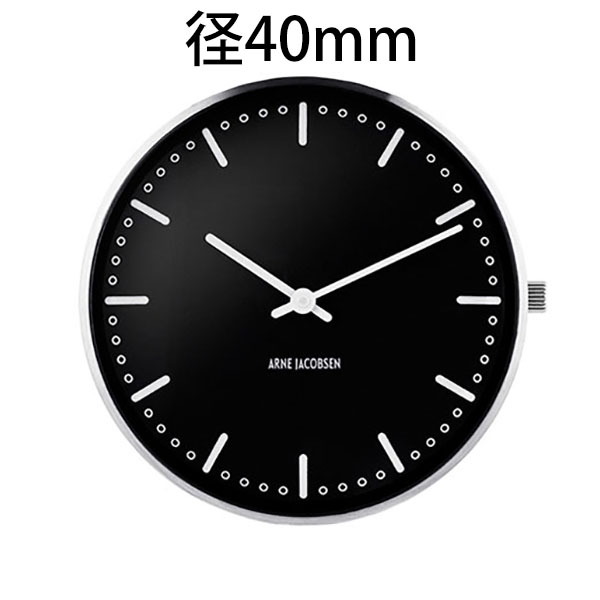 【国内正規品】【ギフト包装無料】【アルネヤコブセン】 【City Hall Watch】 時計本体のみ ベルト別売り シティーホール ウォッチ 径40mm ブラックフェース 53205 【送料無料】
