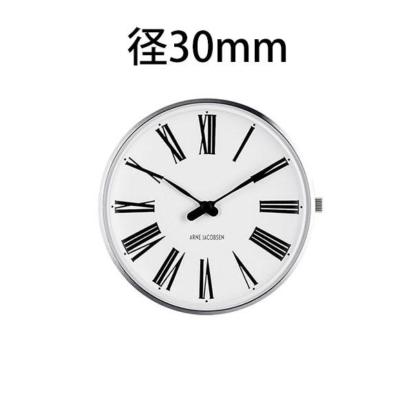 【国内正規品】【ギフト包装無料】【アルネヤコブセン】【Roman Watch】時計本体のみ ベルト別売り ローマン ウォッチ 径30mm 53300 シルバーケース 正規品 送料無料 オシャレ 腕時計