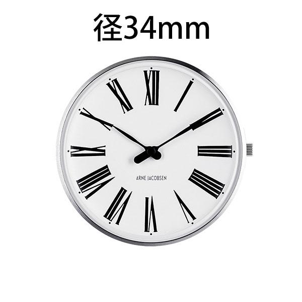 【国内正規品】【ギフト包装無料】【アルネヤコブセン】【Roman Watch】時計本体のみ ベルト別売り ローマン ウォッチ 径34mm 53301 シルバーケース 正規品 送料無料 オシャレ 腕時計