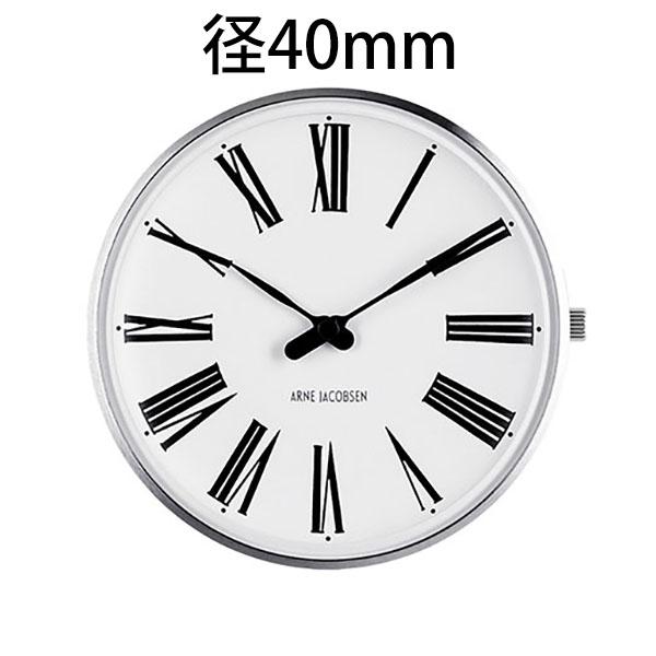 【国内正規品】【ギフト包装無料】【アルネヤコブセン】【Roman Watch】時計本体のみ ベルト別売り ローマン ウォッチ 径40mm 53302 シルバーケース 正規品 送料無料 オシャレ 腕時計
