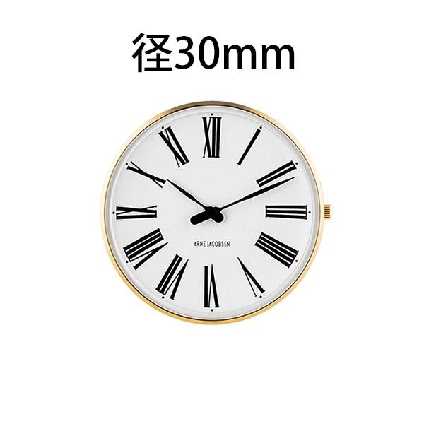 【国内正規品】【ギフト包装無料】【アルネヤコブセン】【Roman Watch】時計本体のみ ベルト別売り ローマン ウォッチ 径30mm 53313 イエローゴールドケース 正規品 送料無料 オシャレ 腕時計