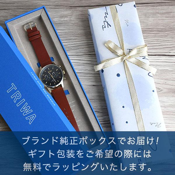 【国内正規品】【ギフト包装無料】トリワ TRIWA メンズ・レディース兼用 腕時計 クロノグラフ CLOCKWORK NEVIL NEST124-CL091512 スエードイタリアンレザーベルト 正規品