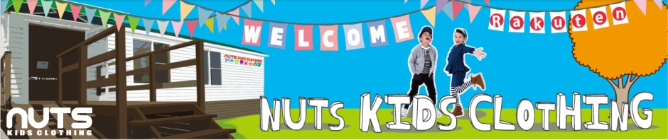 NUTS KIDS CLOTHING 楽天市場店:highkingハイキング,OIL CLOTHINGオイル,Hurley,GENERATORなどの子供服屋