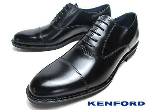 【あす楽】ケンフォード KENFORD ストレートチップ ビジネスシューズ ブラック メンズ 靴