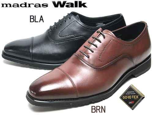 【あす楽】マドラスウォーク madras Walk ゴアテックス フットウェア ビジネスシューズ ストレートチップ メンズ 靴