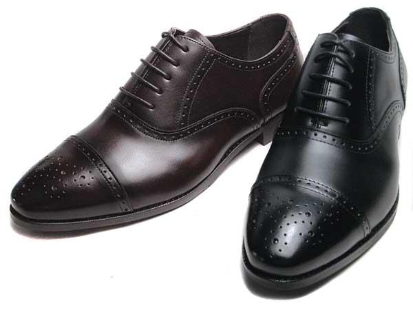 【あす楽】ピエール カルダン pierre cardin 内羽根パンチドキャップトゥ ビジネスシューズ メンズ 靴