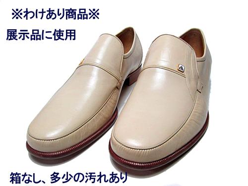 【わけあり商品】コモ COMO ビジネスシューズ アイボリー 26.5cm メンズ 靴