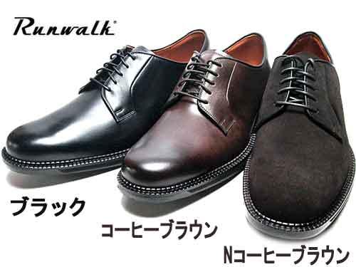 【あす楽】アシックス asics ランウォーク Runwalk プレーントゥ レースアップシューズ ビジネスシューズ メンズ 靴