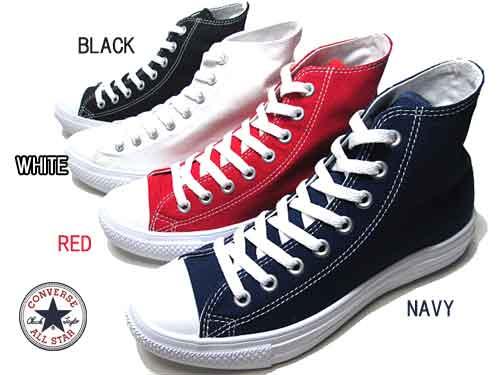 《SALE品につき返品交換不可》 《SALE品》コンバース CONVERSE 選択 オールスター ライト メンズ Hi スニーカー セール価格 レディース 靴