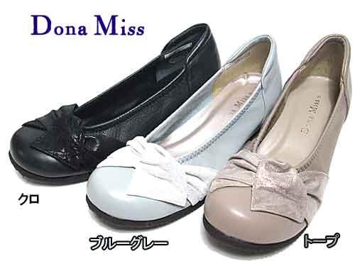 【あす楽】ドナミス  Dona Missリボンデザインローヒールパンプス【レディース・靴】