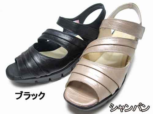 【あす楽】ドナミス  Dona Missウエッジヒールバックバンドサンダル【レディース・靴】