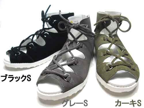 【あす楽】エンチャンテッド enchanted 本革ベロアレースアップサンダル【レディース・靴】