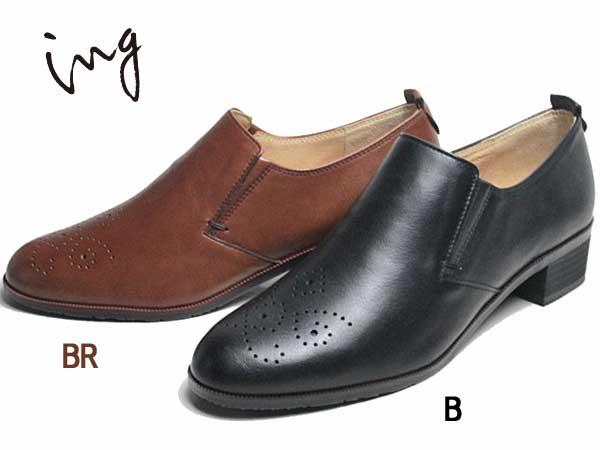 【あす楽】イング ing パンプス レディース 靴