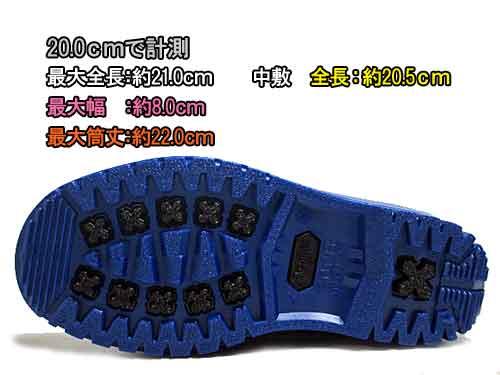 長靴 ジュニアレインブーツ 黒 【キッズ・靴】 トレンチボーイ 【あす楽】 雨靴 TRENCH BOY