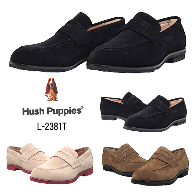 水や泥をはじく特殊樹脂加工 あす楽 ハッシュパピー 2020新作 Hush Puppies L-2381t 靴 レディース カジュアル 2E 人気ブレゼント ローファー