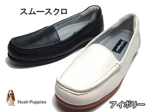 【あす楽】ハッシュパピー Hush Puppies カジュアルモカシンシューズ レディース 靴