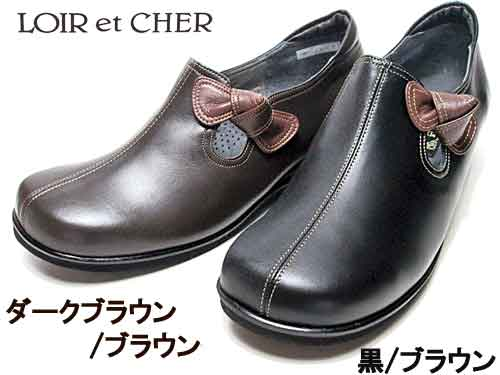 【あす楽】ロワールエシェール LOIR et CHER カジュアルシューズ レディース 靴