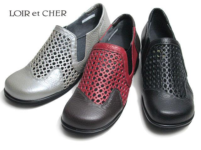 【あす楽】ロワールエシェール LOIR et CHER パンチングデザインカジュアルシューズ レディース 靴