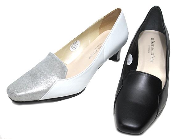 【あす楽】ミッシー デ ミッシー missy des missy MMD2217J エレガントパンプス レディース 靴