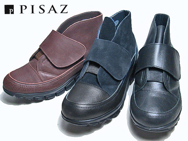 ピサ Pisaz 98025 ワイズ3E アンクルブーツ レディース 靴