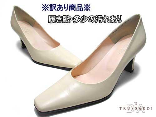 【あす楽】【わけあり】23.0cm トラサルディ TRUSSARDI パンプス レディース 靴