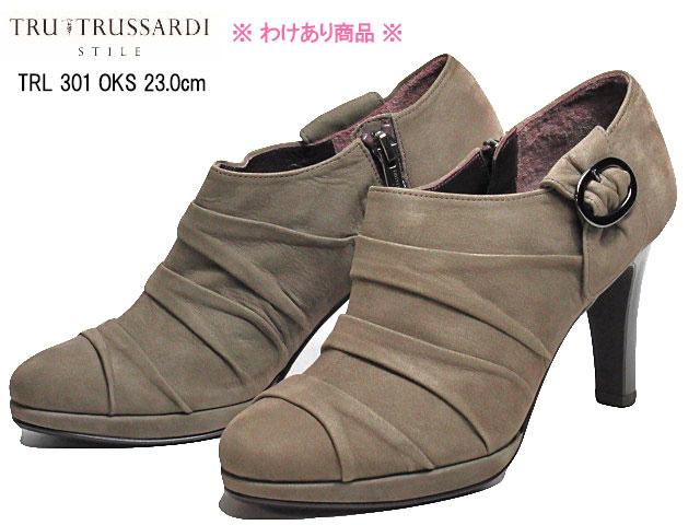 【わけあり商品】トラサルディ TRU TRUSSARDI TRL301 23.0cm ダークオークスエード シャーリングブーティパンプス レディース 靴