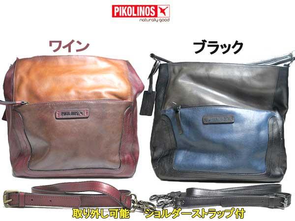 【あす楽】ピコリノス PIKOLINOS バッグ wha-605 2Wayショルダーバッグ レディース 鞄