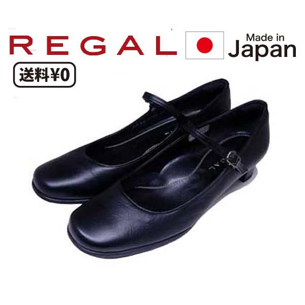 【☆】【10%OFF】リーガル REGAL レディース ローヒール ストラップパンプス 6669 AC ヒール35mm ブラック