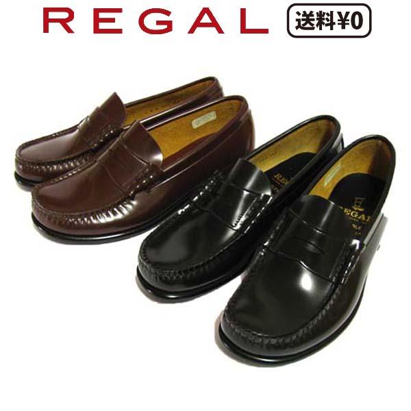 【☆】【10%OFF】リーガル REGAL レディース ローファー ヒール25 FH11 AB ブラック・ブラウン